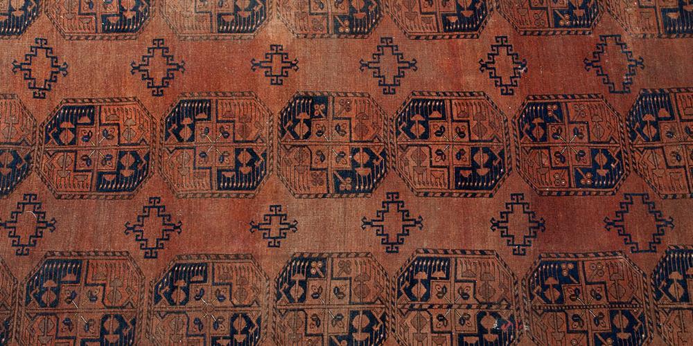 Antique Ersari Afghan Carpet