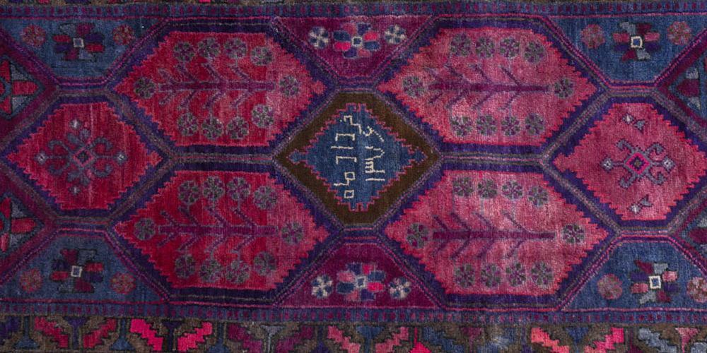 Old Persian Tribal Rug