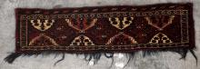 Antique Ersari Afghan Tribal Jollar or Torba