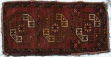 Afghan Ersari Antique Bagface or 'torba'