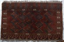Antique Turkoman Afghan or Central Asian Ersari or Tekke Jawal or Bagface