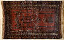 Small Afghan decorative or prayer rug