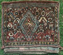 Old or antique Qashqa'i or Kamseh khorjin or saddle bag