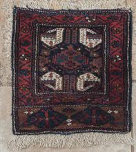 Antique Qashqa'i tribal Persian storage bag