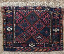 Antique Jaf Kurd khorjin or saddle bag