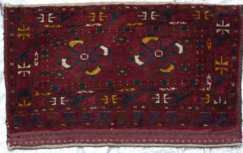 Old Beshir Ersari Turkoman Afghan Tribal bag