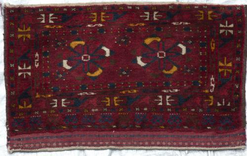 Old Beshir Ersari Turkoman Afghan Tribal bag