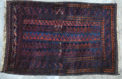 Baluch Afghan Tribal Rug hand-spun wool