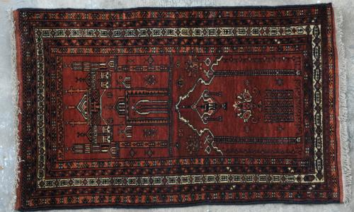 Afghan Prayer Rug