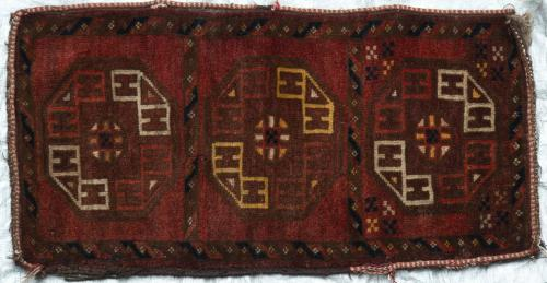 Afghan Ersari Antique Bagface or 'torba'