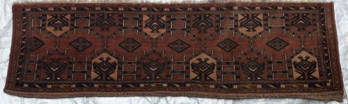 Antique Afghan Ersari Torba or Bagface
