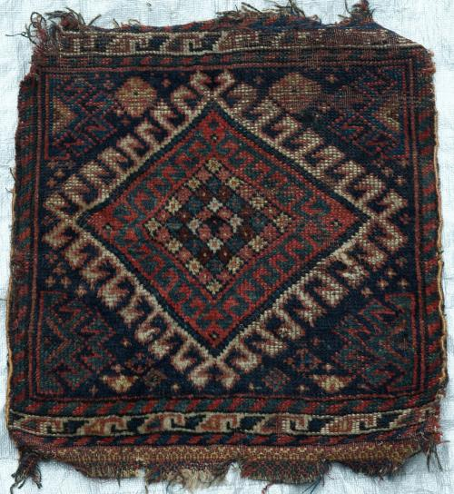 Kurdish Chanteh (vanity bag) Tribal Persian Antique