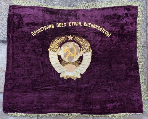 Soviet Political Velvet Banner