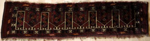 Antique Beshir Turkoman tirbal torba