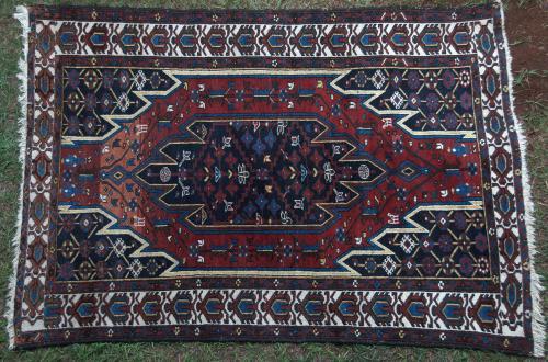 Antique Mazlaghan Persian Rug