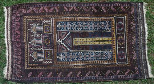 Baluch Afghan Prayer Rug