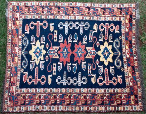 Afghan Perepedil Caucasian design rug
