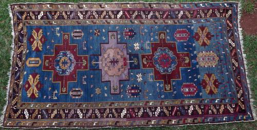 Antique Kazak Caucasian Rug