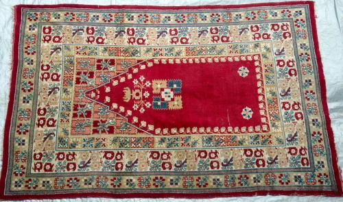 Old Sivas (?) Turkish Carpet